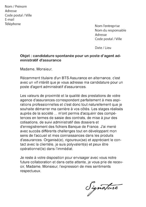 lettre de motivation administratif d assurances
