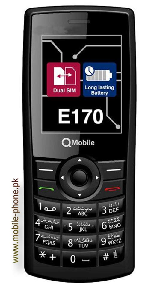 themes for qmobile e950 qmobile e170 mobile pictures mobile phone pk
