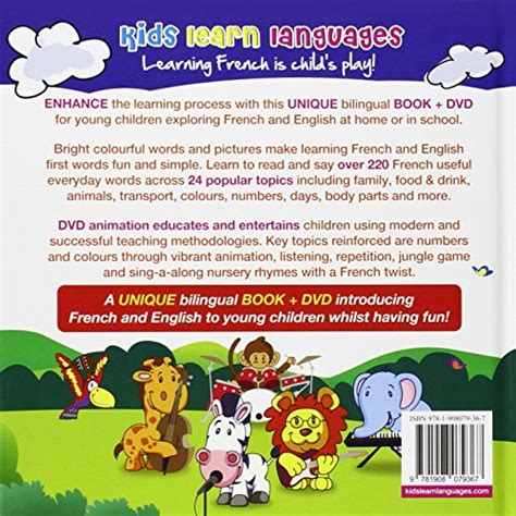 libro kids french first steps libro french for kids first words french english bilingual book dvd kids learn languages di