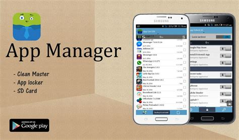 application manager android app lock android apps on play