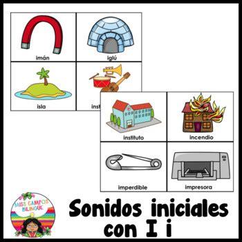 imagenes que empiecen con la letra i mayuscula letra i las vocales spanish flashcards for the letter