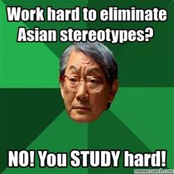 Work Hard Meme - work hard to eliminate asian stereotypes