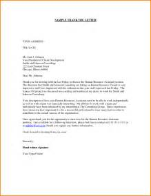 sle thank you letter to existing clients how 13000