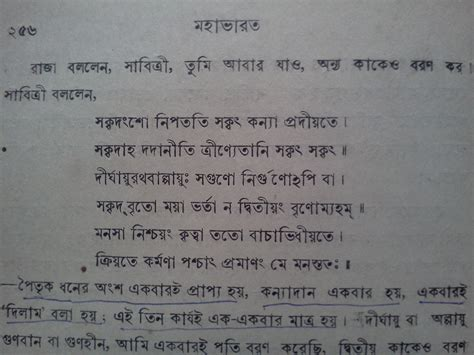 reference book meaning in bengali april 2012 through myopic