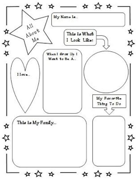 about me poster template 71 best images about all about me poster ideas on