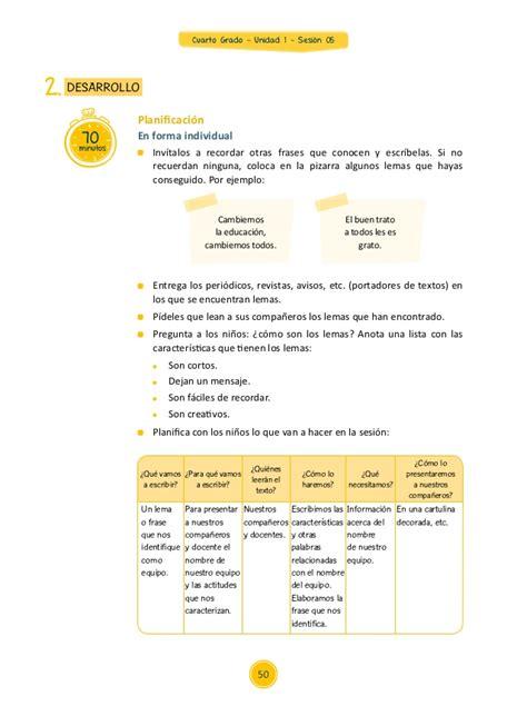 unidades y sesiones para el cuarto grado de primaria unidad 1 sesiones cuarto grado 2015