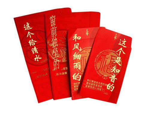 new year meaning of envelopes new year the tradition and its meaning
