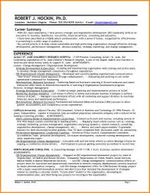 Leader Resume Exles 5 Leadership Skills On Resume Exle Ledger Paper