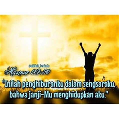 gambar dan kata kata doa kristen rohani terbaru 2017