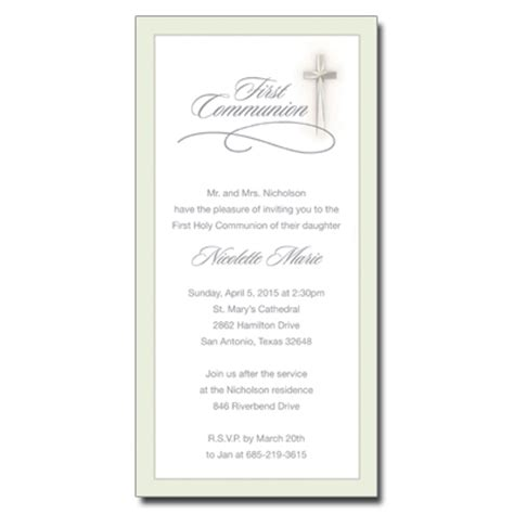 communion thank you card template simple cross communion response card communion