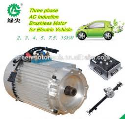 Electric Car Forklift Motor Environment Friendly 48v Electric Forklift Traction Motor