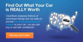 kelley blue book value used cars price guide free vin