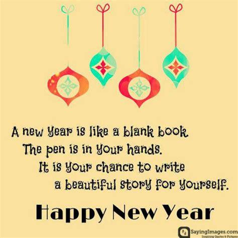 happy new year wishes greeting 2017 sayingimages com