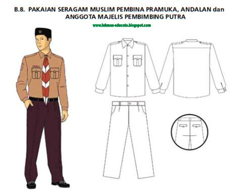 Baju Pramuka Siaga Muslim pakaian seragam pramuka terbaru lukman nulhakim