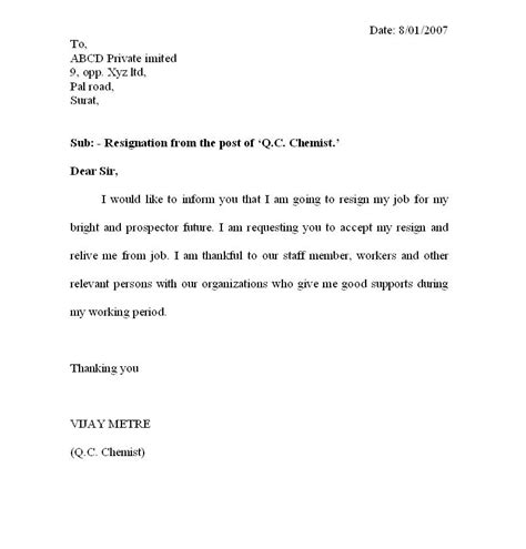 Resignation Letter Template Jvwithmenow Com