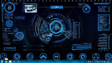 after effects template free iron man holographic jarvis 4 0 iron man mark 7 hud my wishlist pinterest