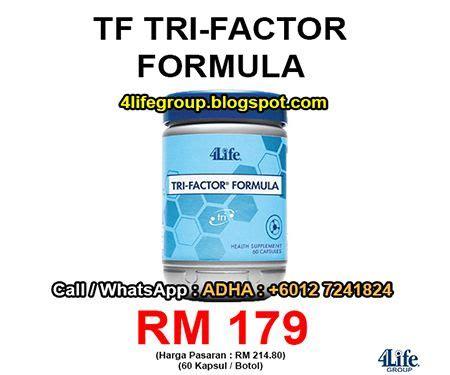 Harga Formula by 4life Transfer Factor Tri Factor Formula 1 Botol X Tf Tri