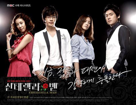 film cinderella korea asian entertaiment korean movie and drama cinderella