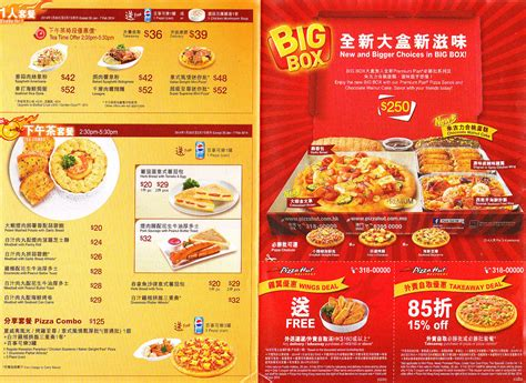 pizza hut pizza coupons pizza deals pizza delivery pizza hut delivery deals menu office depot coupon