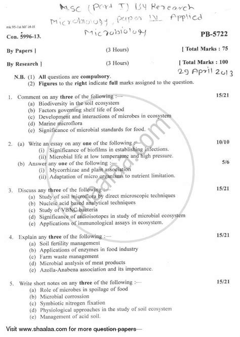 microbiology tutorial questions question paper applied and environmental microbiology