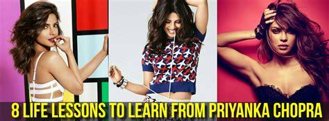 priyanka chopra birthday special priyanka chopra birthday special 8 life lessons to learn