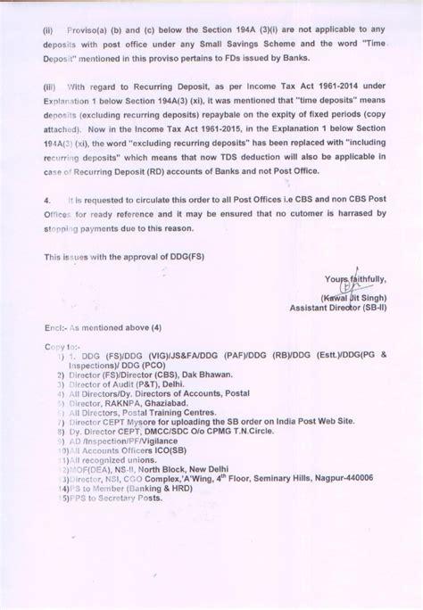 tds section 194a sb order 13 2015 regarding deduction of tds on interest