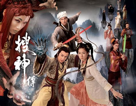 film drama fantasy quot legend of the demigods quot supercool chinese mythological