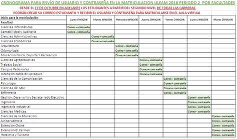cronograma del proceso de solicitud de cupos 2016 2017 i cronograma para envio usuario y contrase 209 a por facultades