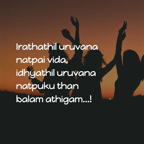 tamil friends kavithai friendship images with es in tamil impremedia net