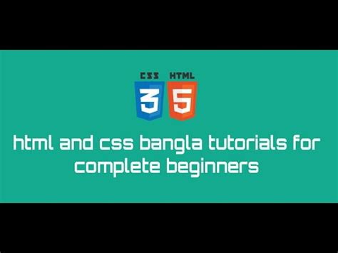 html tutorial in bangla html and css for beginners bangla part 3 menu creation