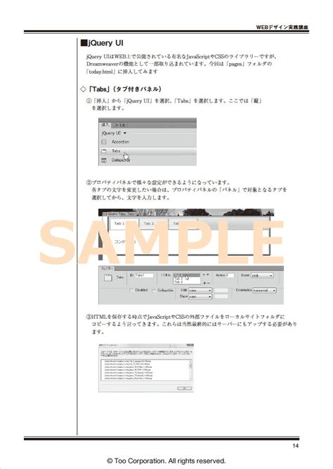 bootstrap templates for practice webデザイン講座 dtp webデザインスクール desi 東京校