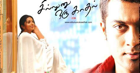 full hd video tamil songs download 1080p full hd movies download sillunu oru kadhal 2006 tamil