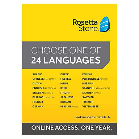 rosetta stone live tutoring rosetta stone totale language learning software with 12