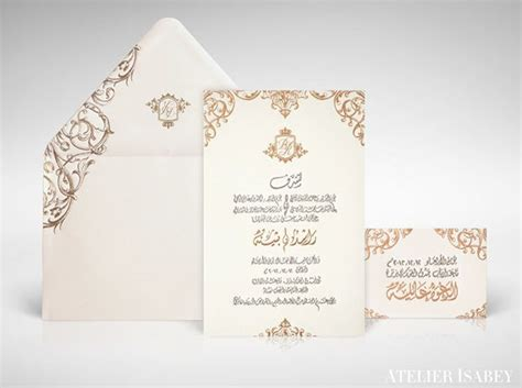arabic wedding invitations on behance
