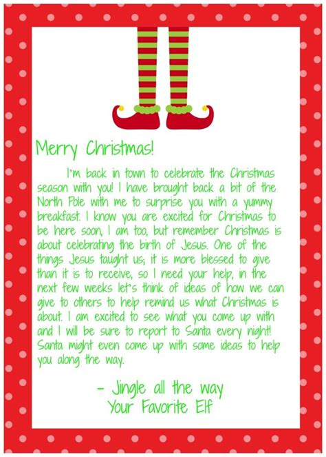 printable elf on the shelf welcome back letter i m back elf on the shelf letter christmas pinterest