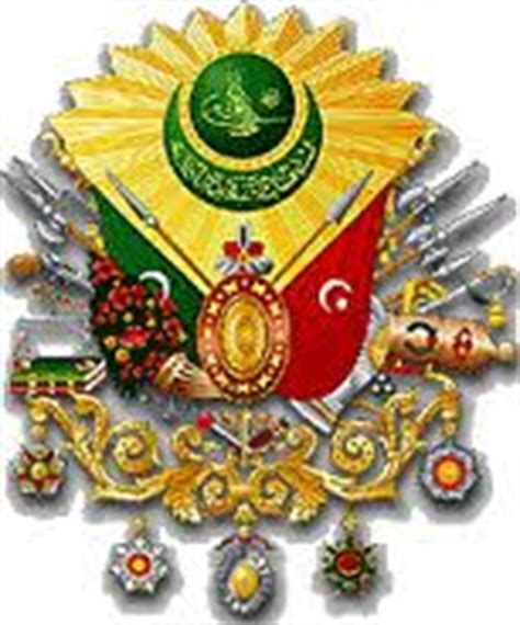 ottoman empire coat of arms carole s chatter capital city of the week damascus