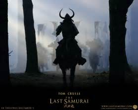 The Last Samurai Essay by Fan P 225 1215