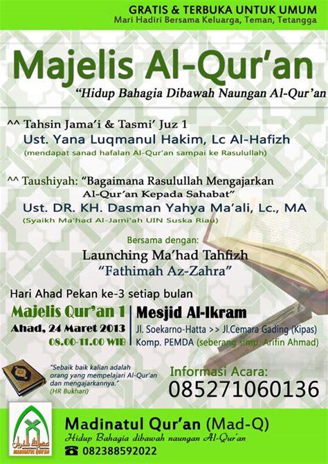 download mp3 al quran suara wanita majelis al qur an quot hidup bahagia di bawah naungan al qur