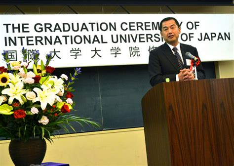 Iuj Mba Admission by Graduation Ceremony For Imba And E Business Management