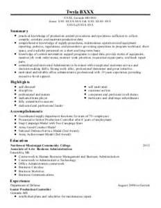 lunch recess para professional resume exle anoka