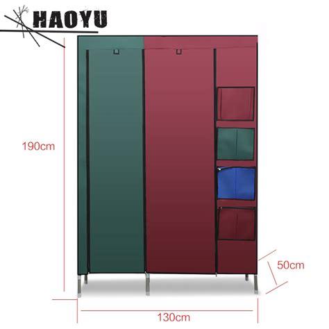 Online Get Cheap Fabric Closet Doors Aliexpress Com Cloth Closet Doors
