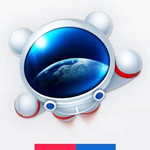 boat browser ultima version alternativa de navegadores para android
