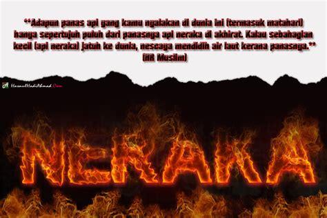 manusia mendatangi neraka  islam  masuk