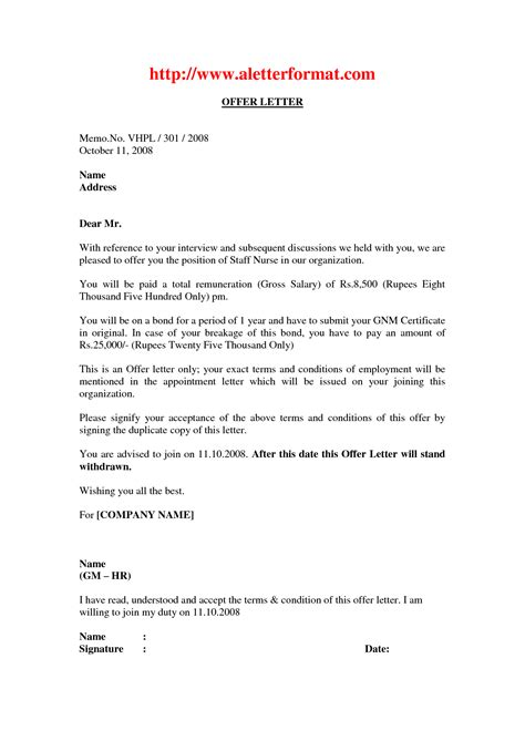 appointment letter format bond offer letter format free printable documents