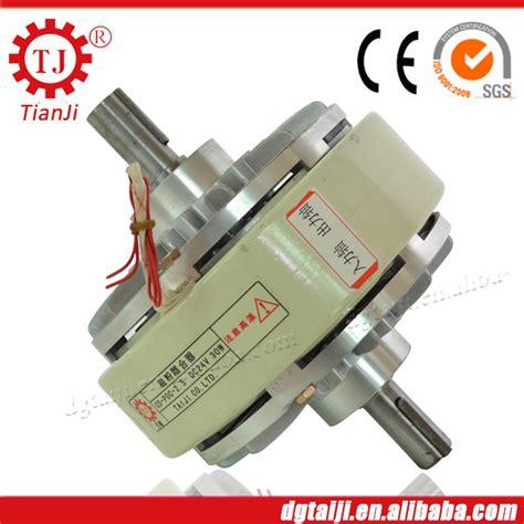 Clutch Magnetic high torque clutch small engine clutch magnetic powder
