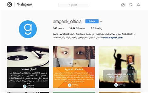instagram layout update دليل المبتدئين لاستخدام instagram