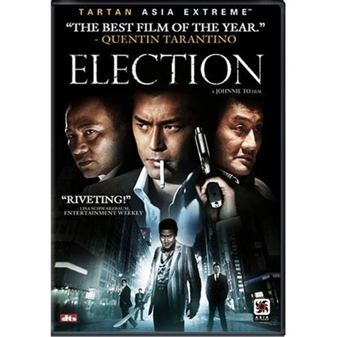 hong kong gangster movie great hong kong crime film election paper