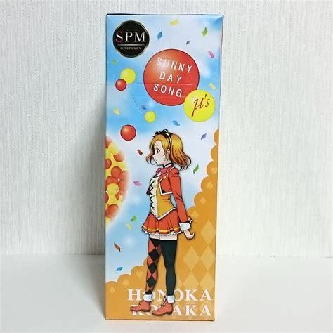 Spm Honoka Day Song ラブライブ spm day song 穂乃果ちゃんを購入 これぞスーパープレミアムな可愛さで驚愕