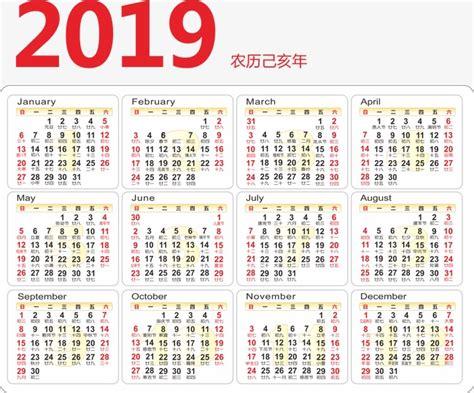 カレンダー 2020 テンプレート Ai