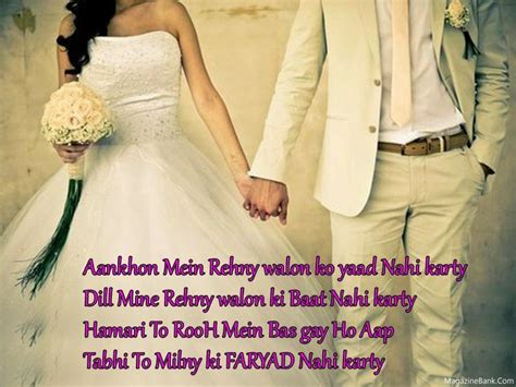 wallpaper girl msg love sms messages in hindi for girlfriend urdu poetry